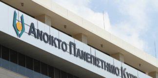 anoixto-panepistimio-kiprou