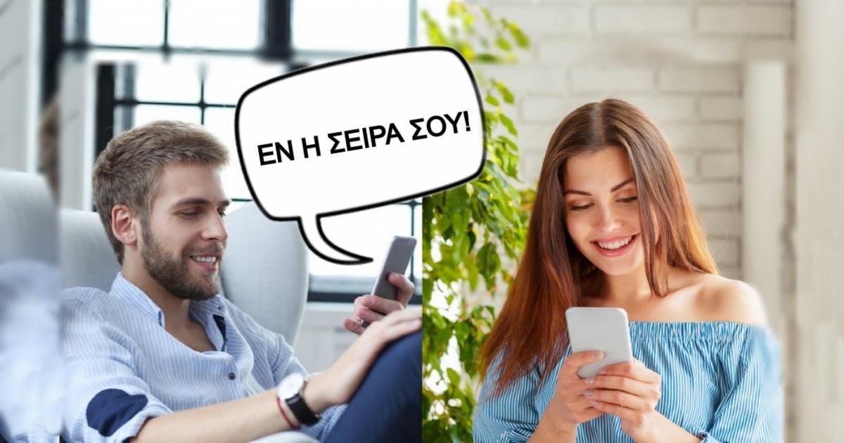 5-1-apps-gia-na-paizeis-me-tous-filous-sou-apo-to-kinito-tora-pou-den-tous-vlepeis