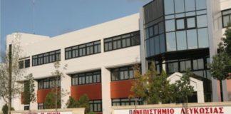 unic-university-of-nicosia-nes