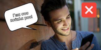 flirt-social-media-message-phone