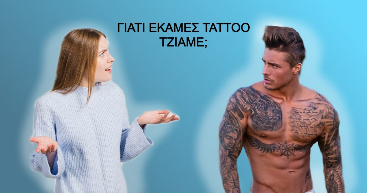 tattoos-opinions