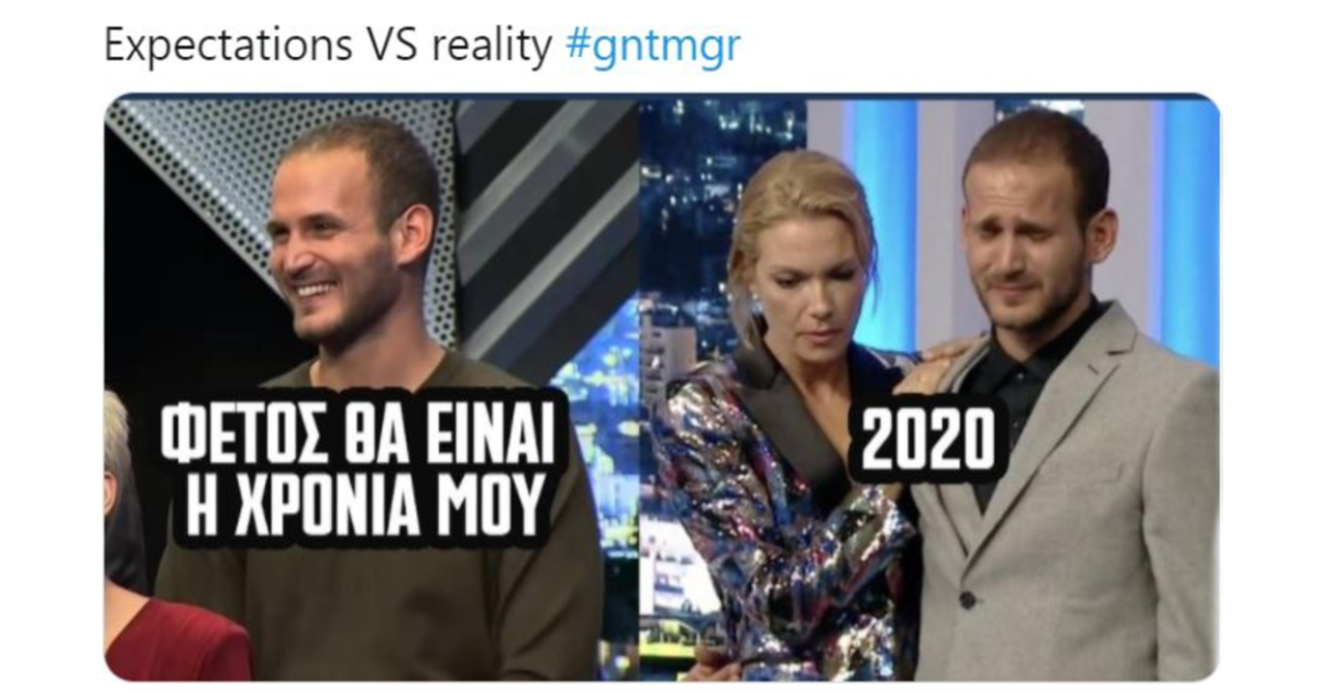 karma-is-a-bitch-panagiotis-gntm-3-gntmgr-memes